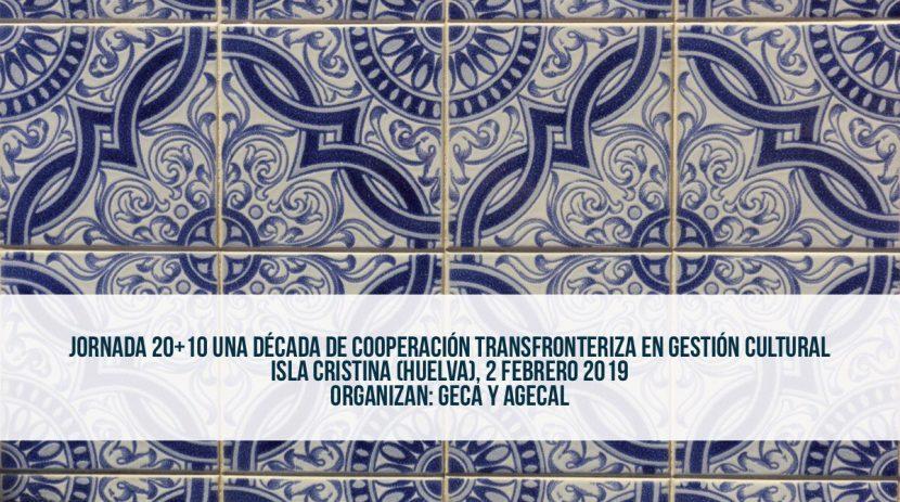 Jornada 20+10 gestión cultural
